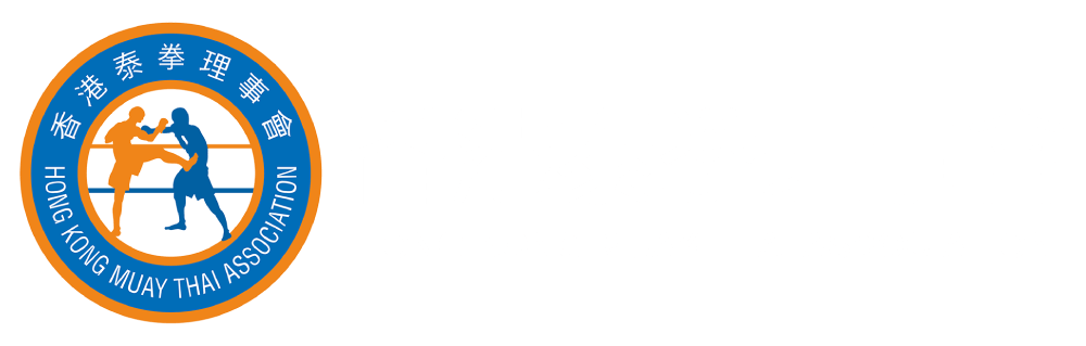 Hong Kong Muay-Thai Association