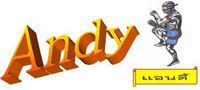 Andy Muay Thai 安迪泰拳商標