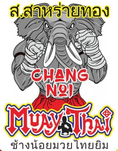 Chang Noi Muay Thai Gym商標