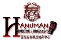 Hanuman Thai Boxing & Fitness Centre 孫悟空泰拳及健身中心商標
