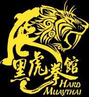 Hard Maythai 黑虎拳館商標