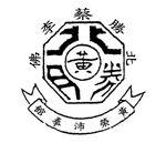 Pei Shing Choi Lee Fat Wong Wing Pui Gym 北勝蔡李佛黃榮沛拳館商標