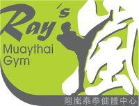Ray's Muaythai Gym 剛嵐泰拳健體中心商標
