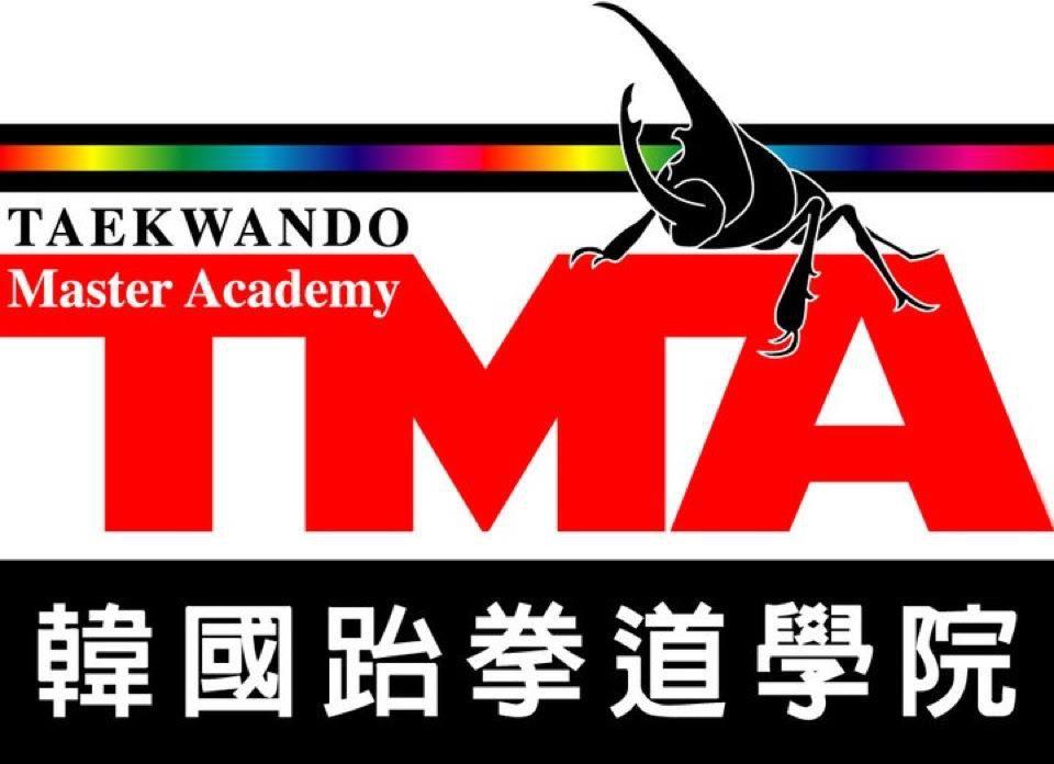 Taekwando Master Academy商標