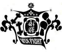 Win Fight Boxing Gym 永輝拳會商標