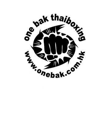 One Bak Physical Gym 拳莊體育會商標