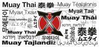 Xbattle Muay Thai & Fitness商標