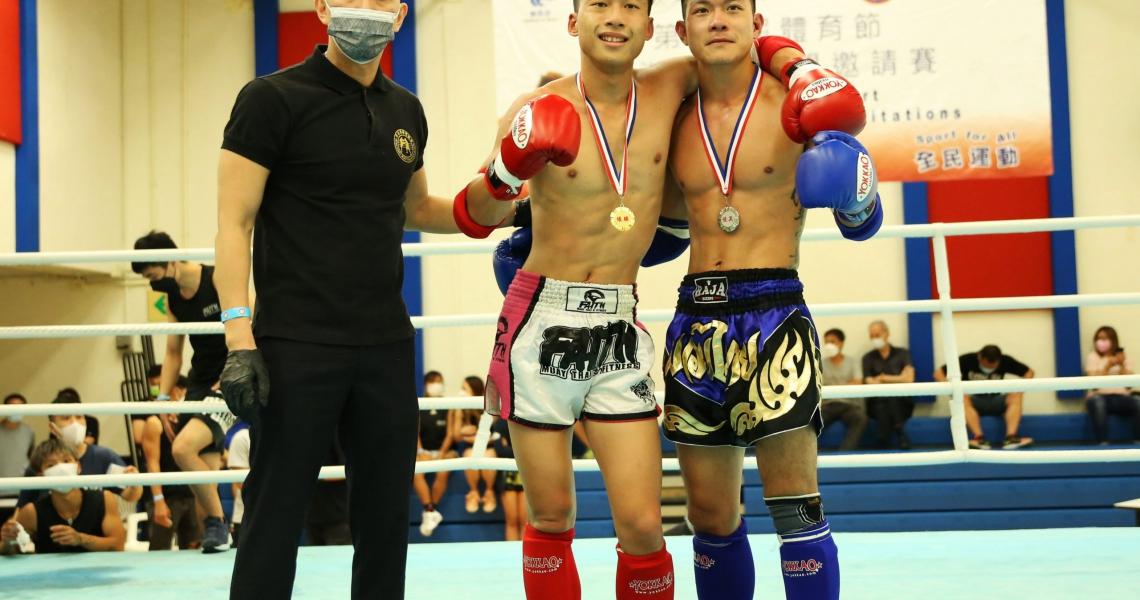第64屆體育節——全港泰拳公開邀請賽